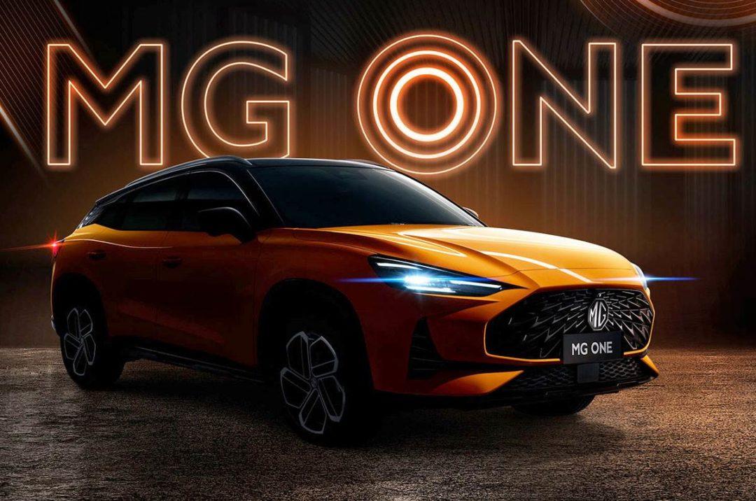 MG One SUV teased