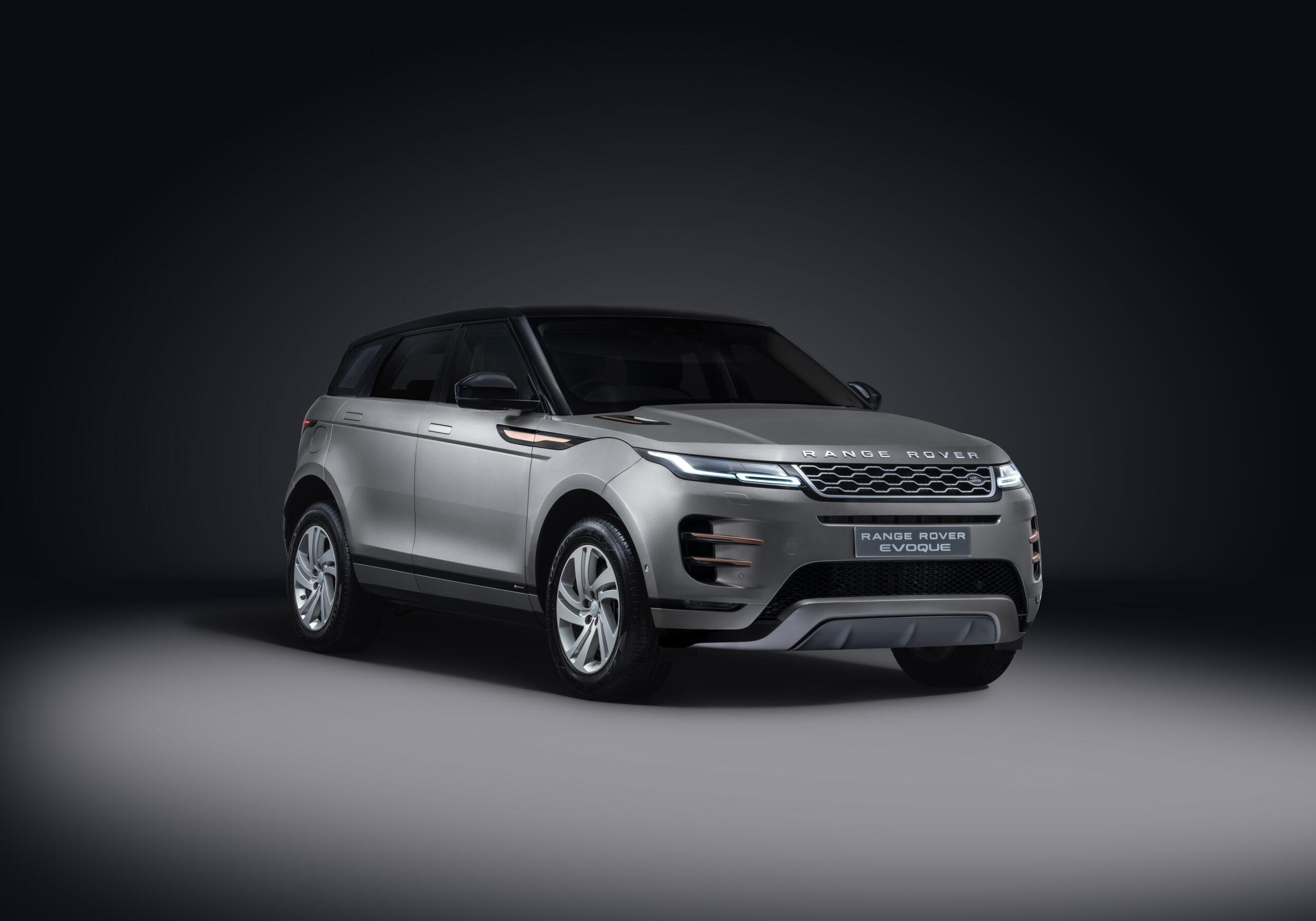 Range Rover Evoque introduced